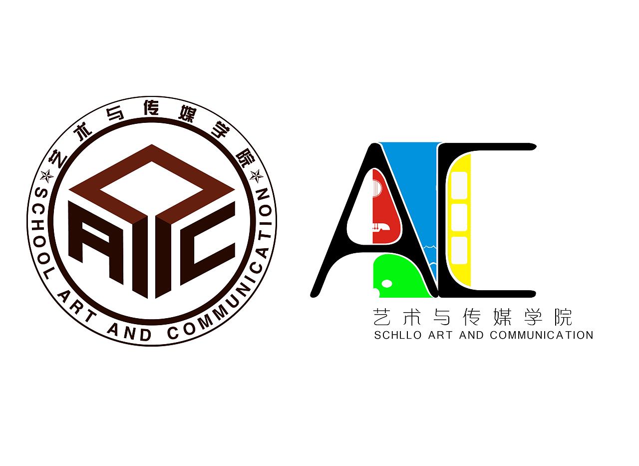 郑州华信学院 艺术与传媒学院标志设计