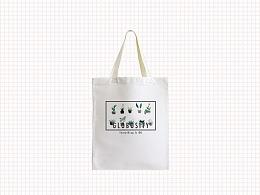 C&A环保棉产品图案设计