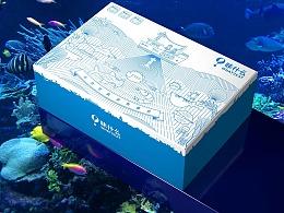 生鲜食品-鲜?#28023;?#34809;,鱼等冷冻海产品包装设计-西安厚启