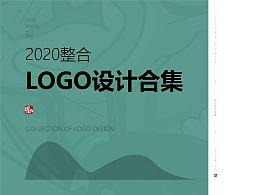2020整合LOGO作品合集