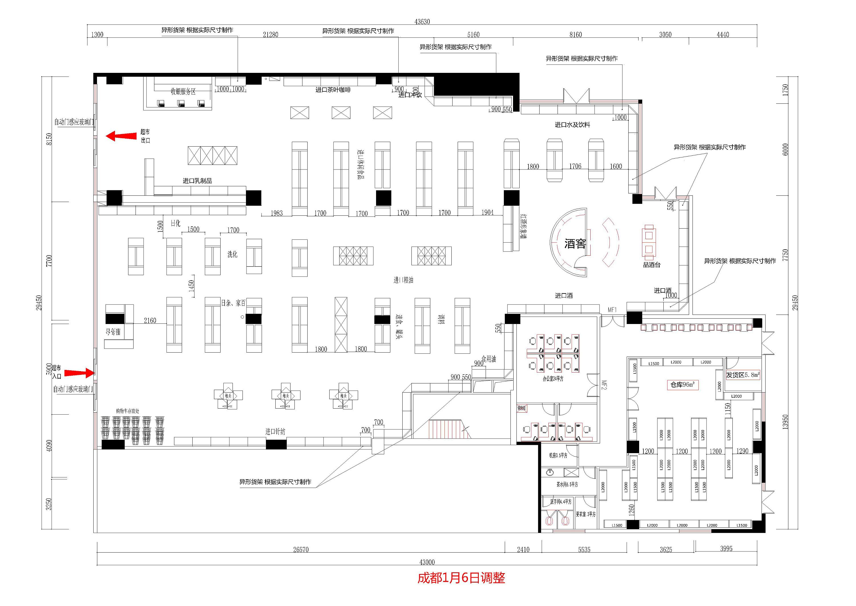 空间超市空间|精品|展示设计|dshang3302-原v空间家具一般用什么软件下载图片