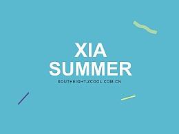 个人简历   Summer.Xia