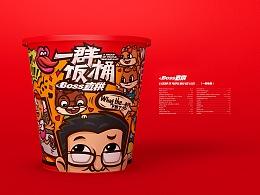 【三只松鼠·一群饭桶】巨型零食包装