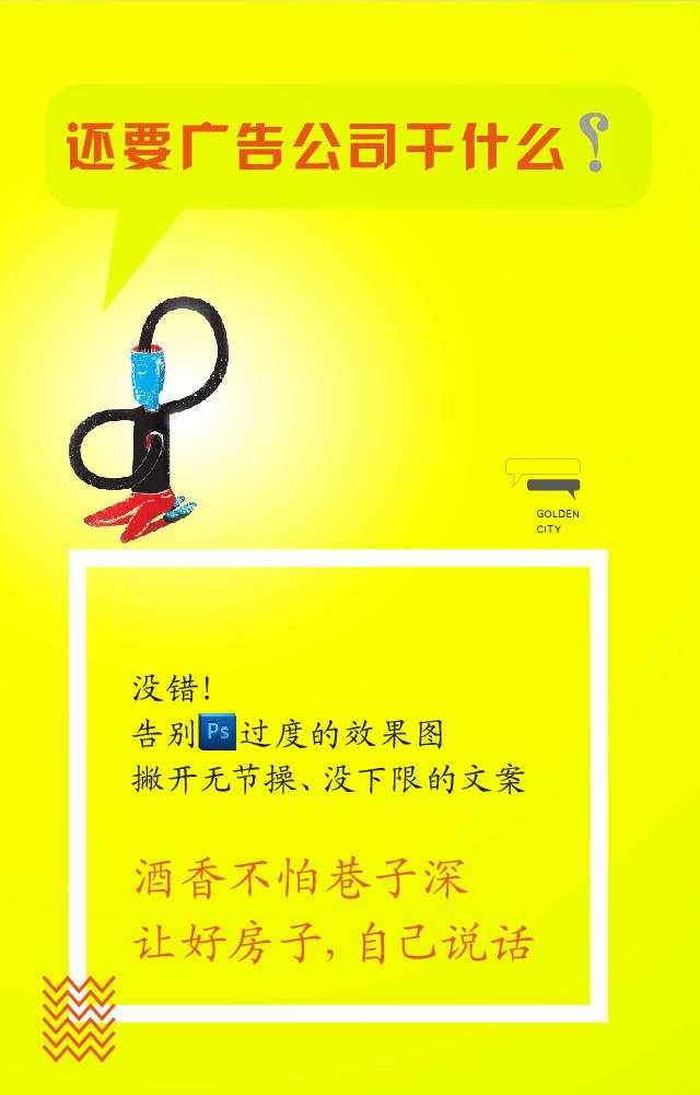 微信稿|平面|宣传品|sunf514 - 原创作品 - 站酷 (