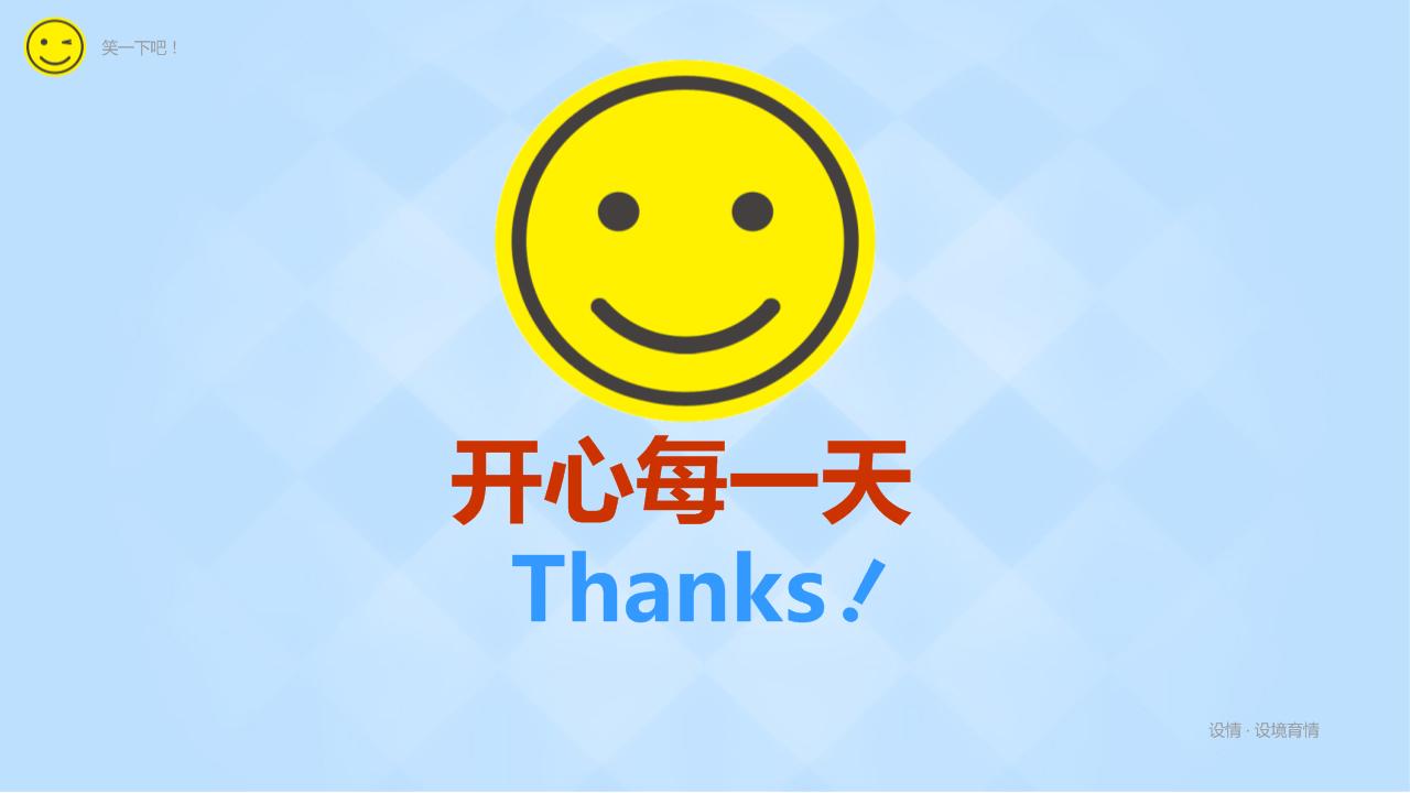 轻松办公 快乐生活|平面|品牌|sheqing_2012 - 原创