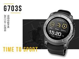智能穿戴 运动手表 UI界面