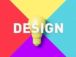 近期设计集锦