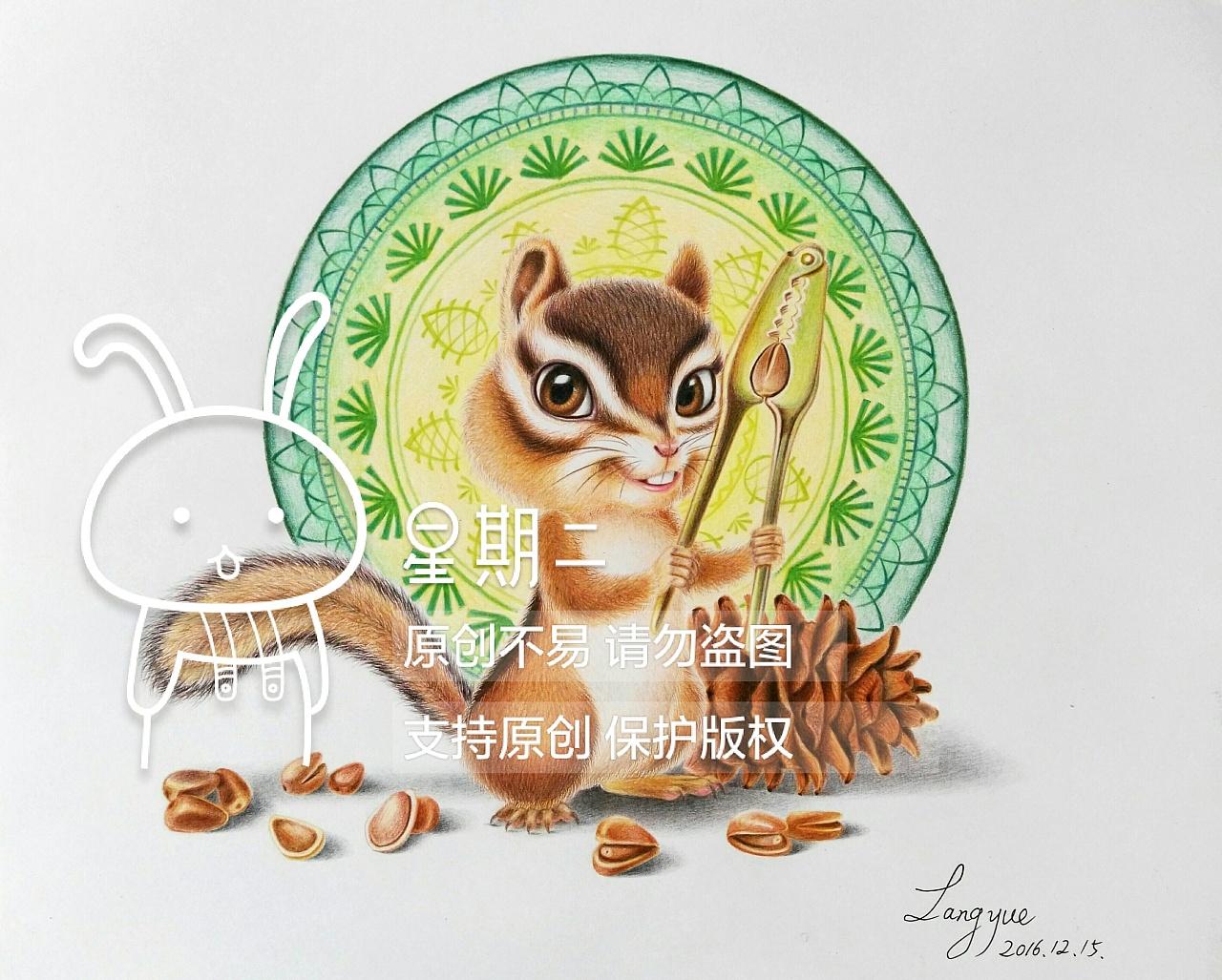 纯手绘彩铅——松鼠