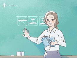 选出心中最美——最美江门人H5
