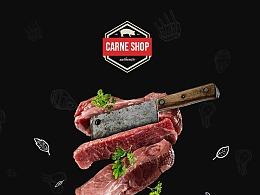 肉类工厂和单车品牌