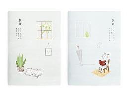 本册设计-猫咪的二十四节气
