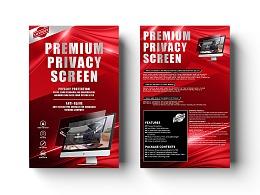 电脑屏幕防偷窥保护膜包装设计