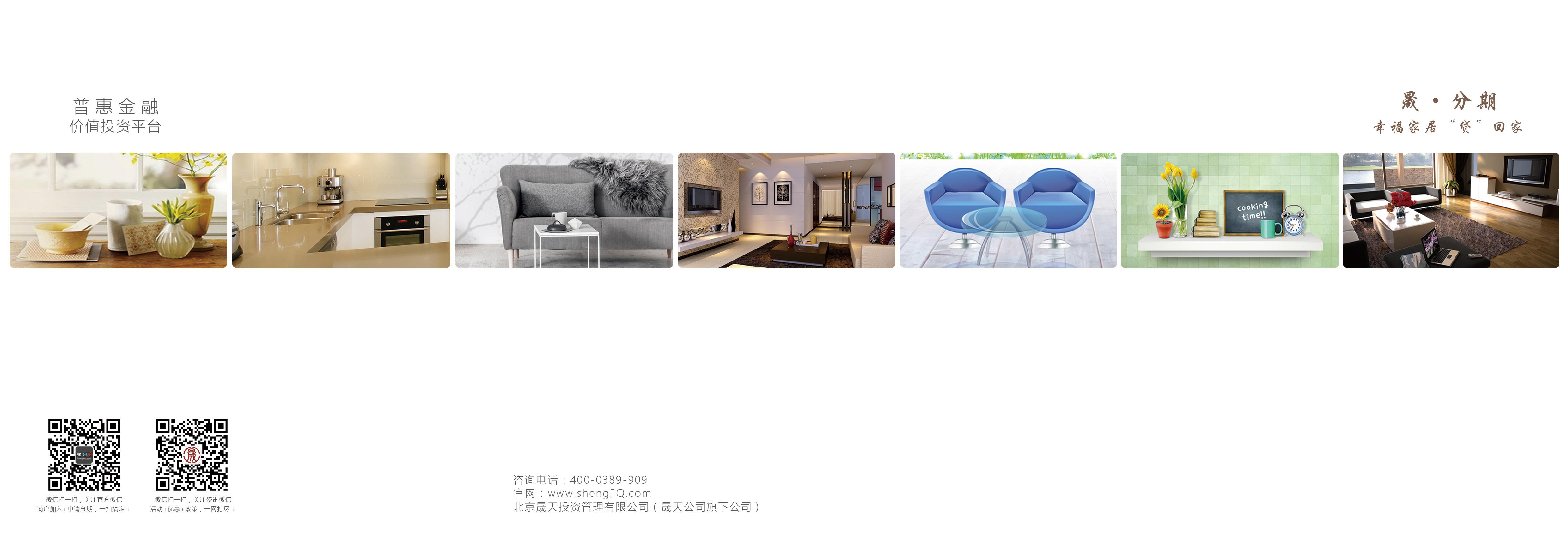 宣传册简约版图片