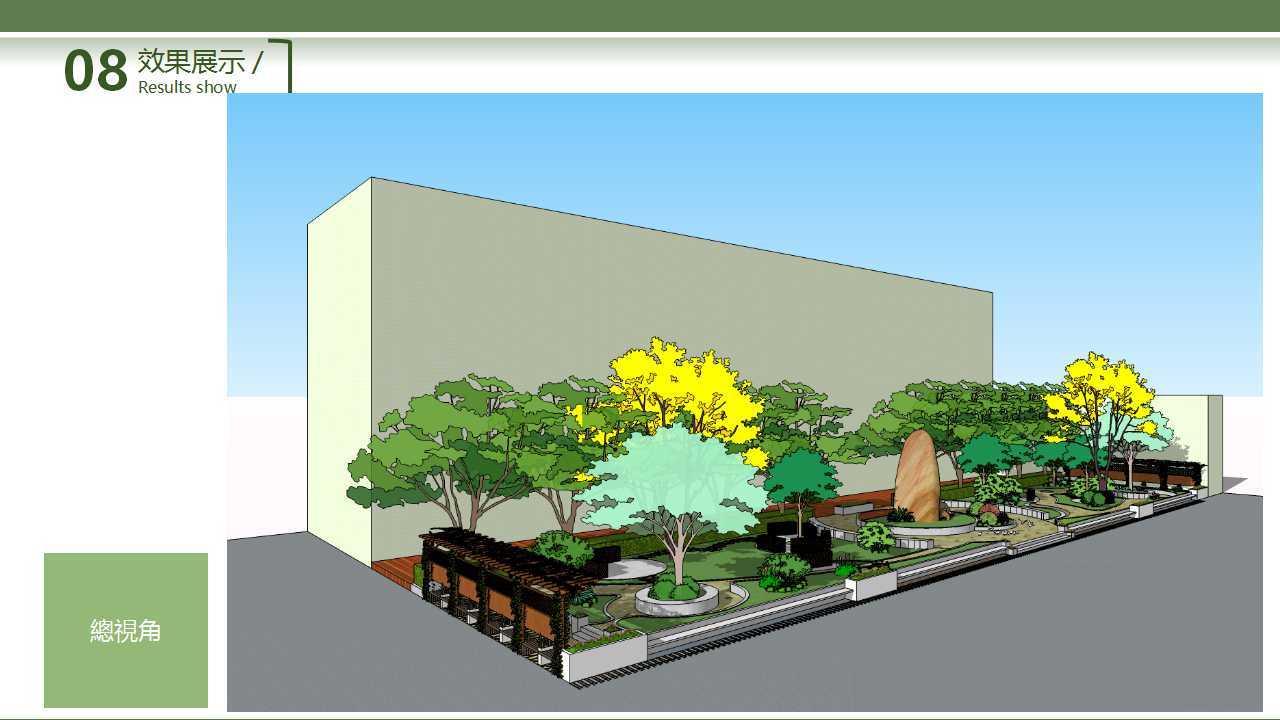 校园楼间绿地设计|空间|景观设计|rangeela - 原创