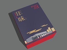 【2018】图书馆年味礼盒