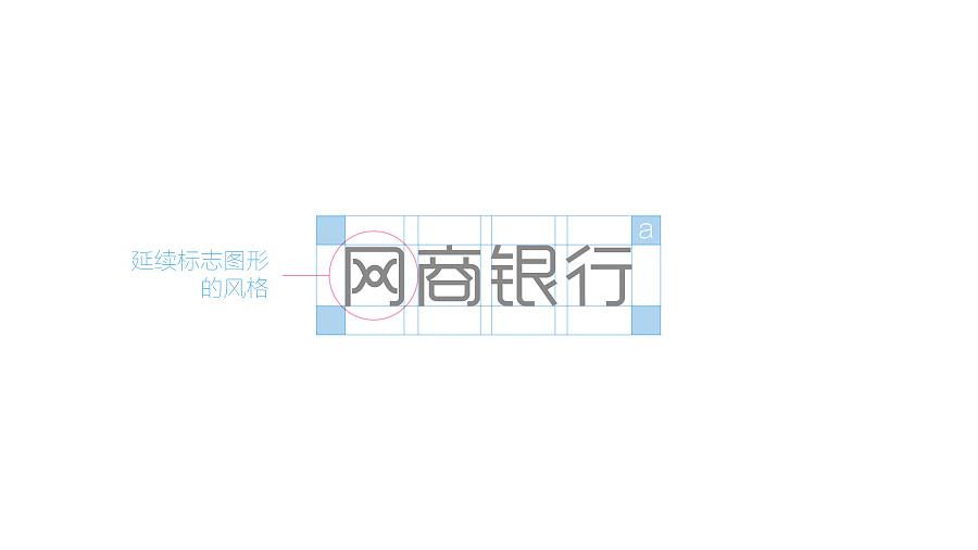 查看《网商银行标志(飞机)》原图,原图尺寸:2205x1240