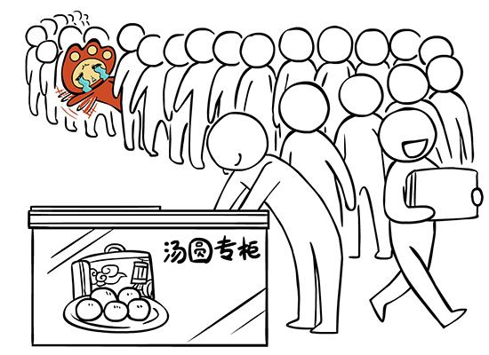 元宵节汤圆简笔画