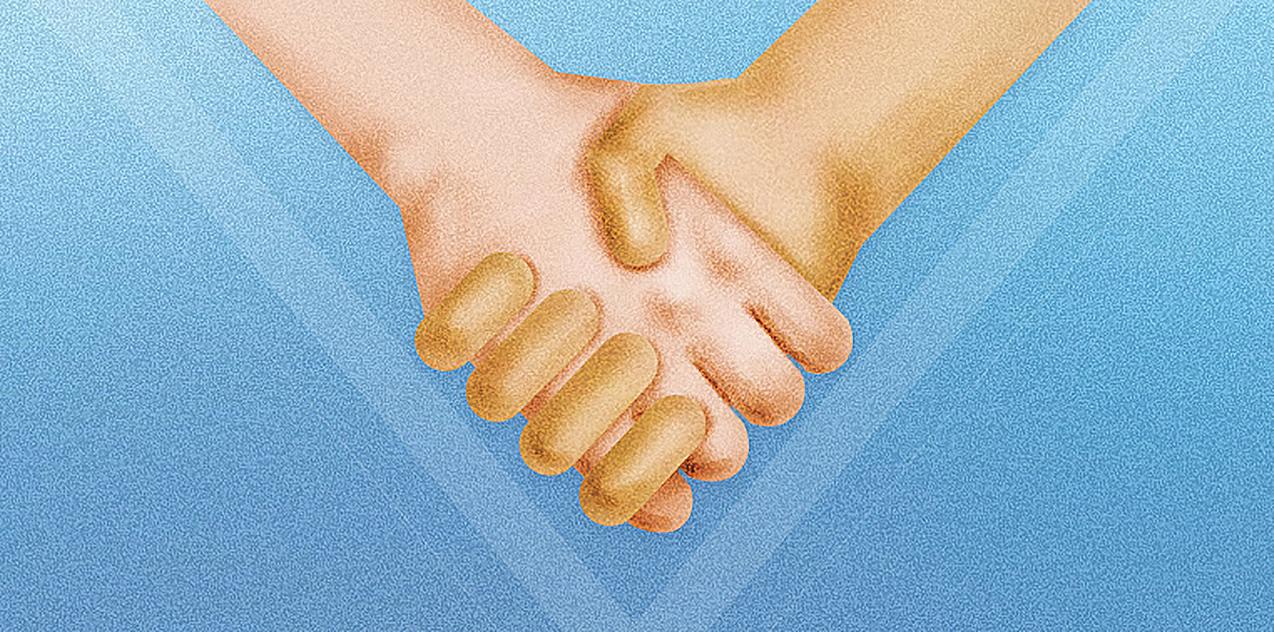 握手基督教歌谱