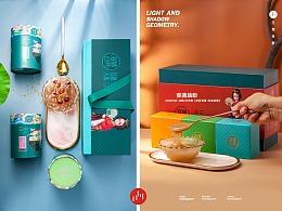 电商天猫美食产品拍摄包装藕粉拍摄代餐休闲食品拍摄