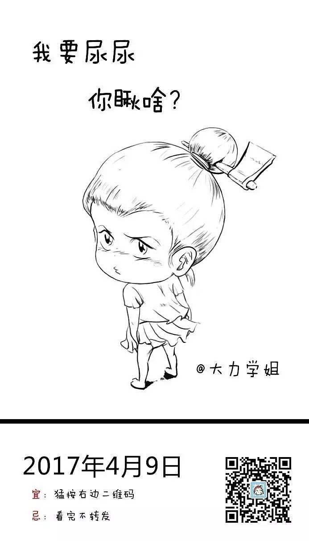 小朋友浇花简笔画