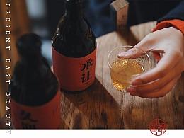 《糯米酒》沐山天团x完美呈现