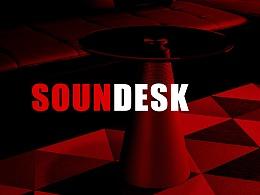 SOUNDESK茶几音箱  品牌推广