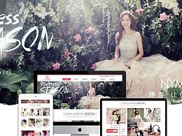 婚纱摄影-企业网站