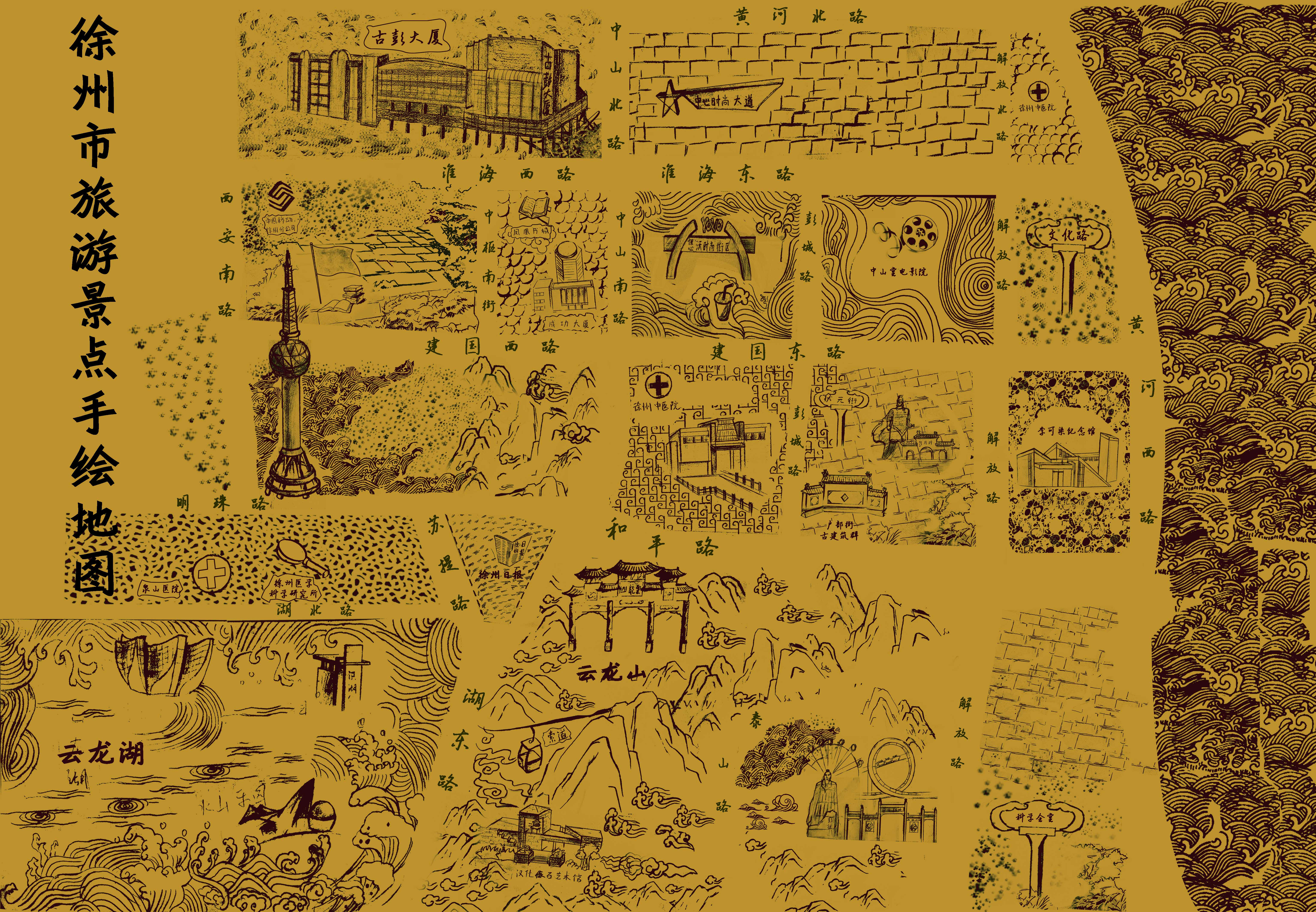 徐州市手绘地图