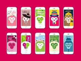 佳易广告2016猴年系列海报