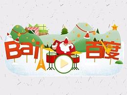 圣诞节【百度Doodle 设计】2016年精选
