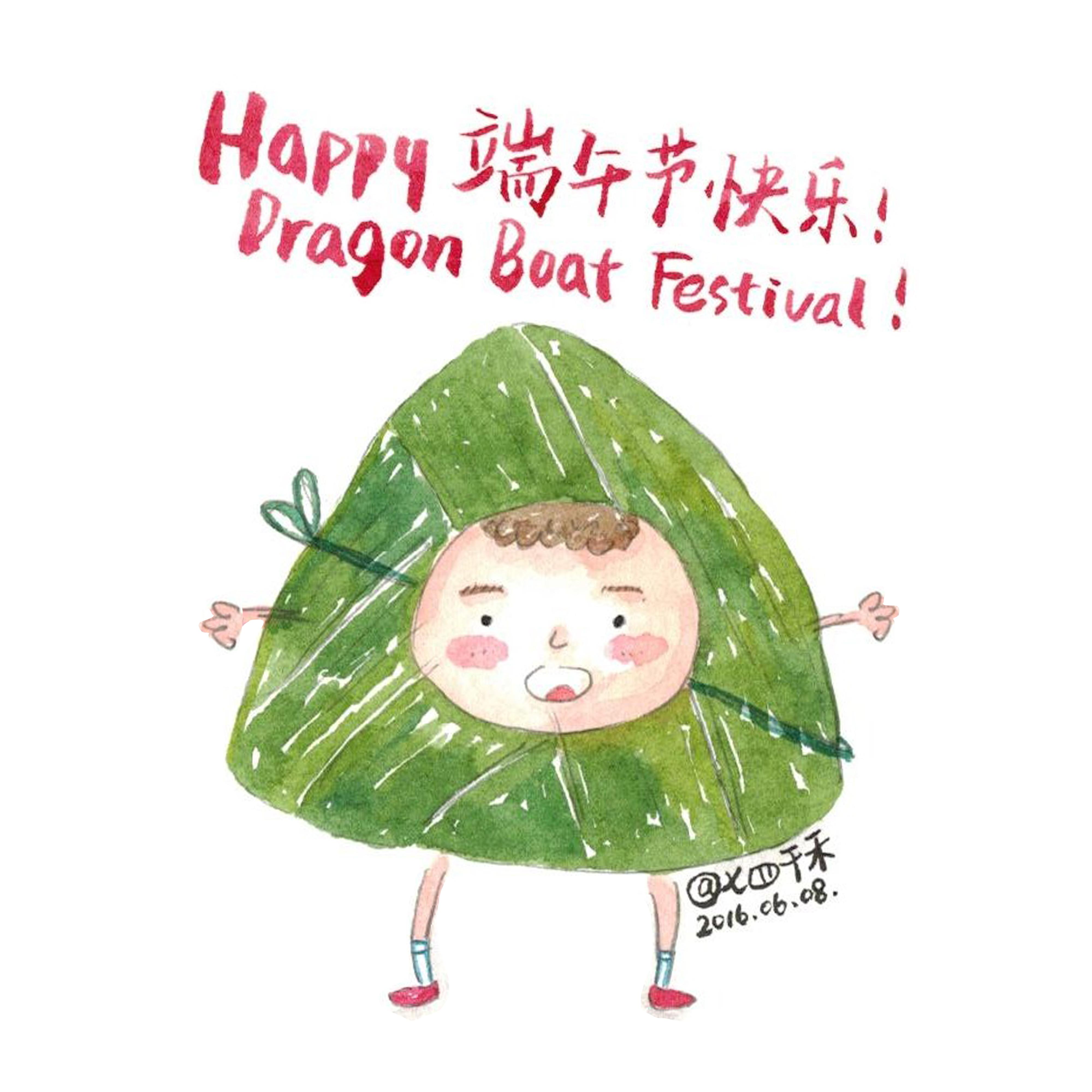 可爱小粽子卡通图片