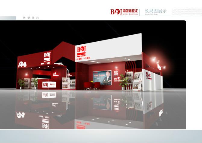 房交海报招聘展厅设计效果图甘肃展厅展厅主管设计企业设计运营图片