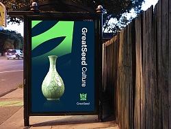 Greatseed(鼎坤文化) Logo Design