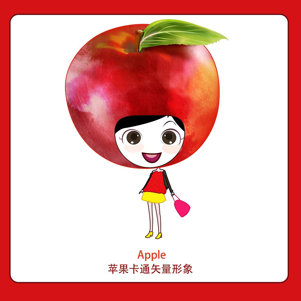 ps手绘原创水果卡通人物设计图片
