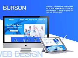 Burson企业官网设计