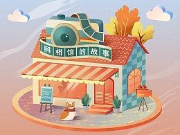 【站酷高高手毕业作品】实用商业插画全能班课程作业
