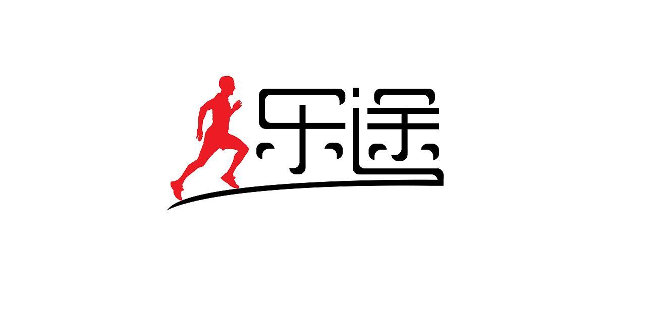 乐途logo
