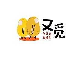 """上海""""又觅""""品牌>>每次相遇都是YOU&ME~"""