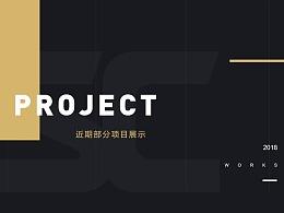 近期项目-皇冠工程移动端活动页面