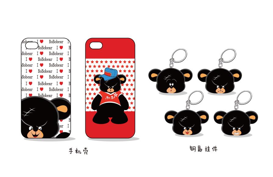 酷波熊---北京现代悦纳卡通形象动漫周边产品设计图片