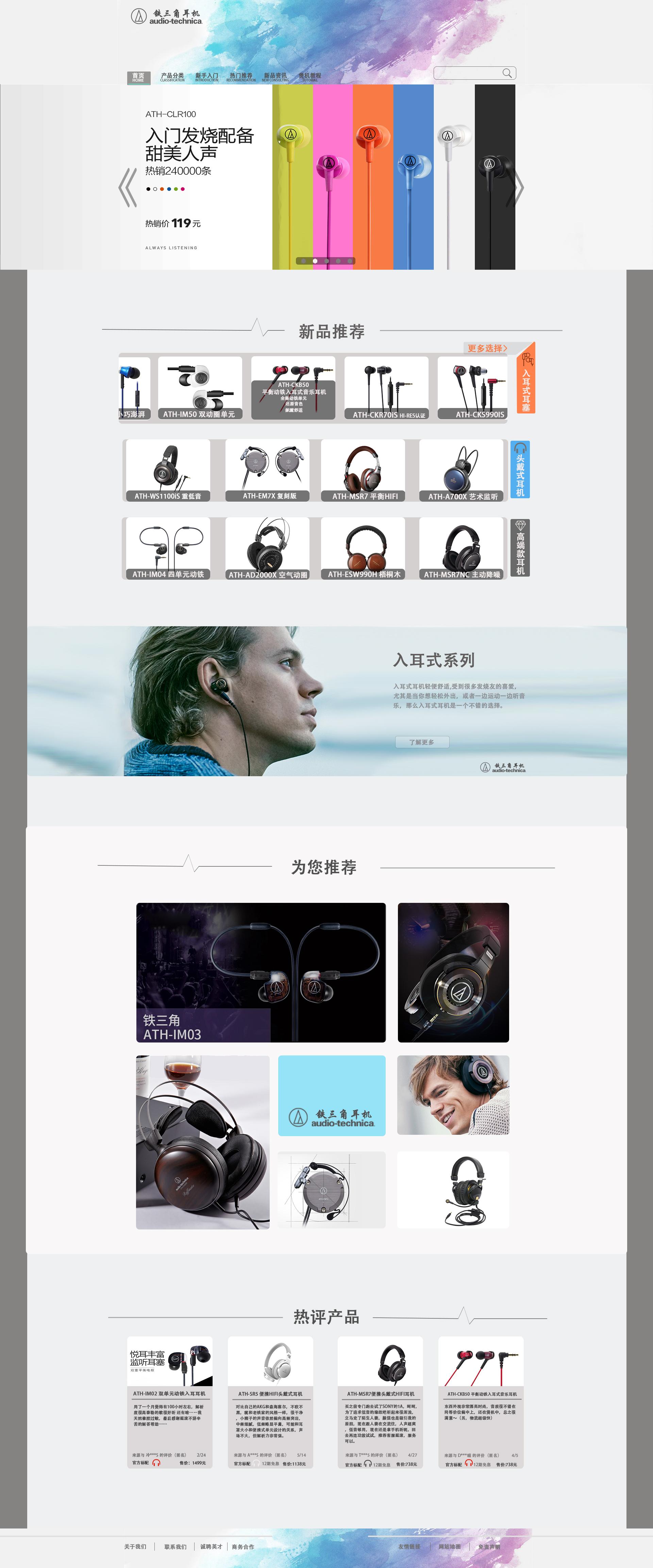 淘宝首页 宝贝描述产品图片设计 排版详情页设计模版定制店铺装修图片