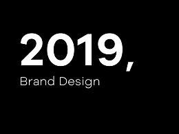 2019品牌选集