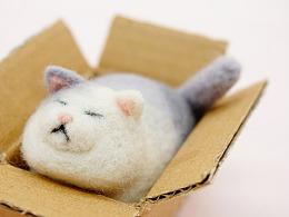 猫-羊毛毡