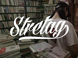 """原创潮牌STRETAG """"LOVE FIST爱的拳头""""T恤"""