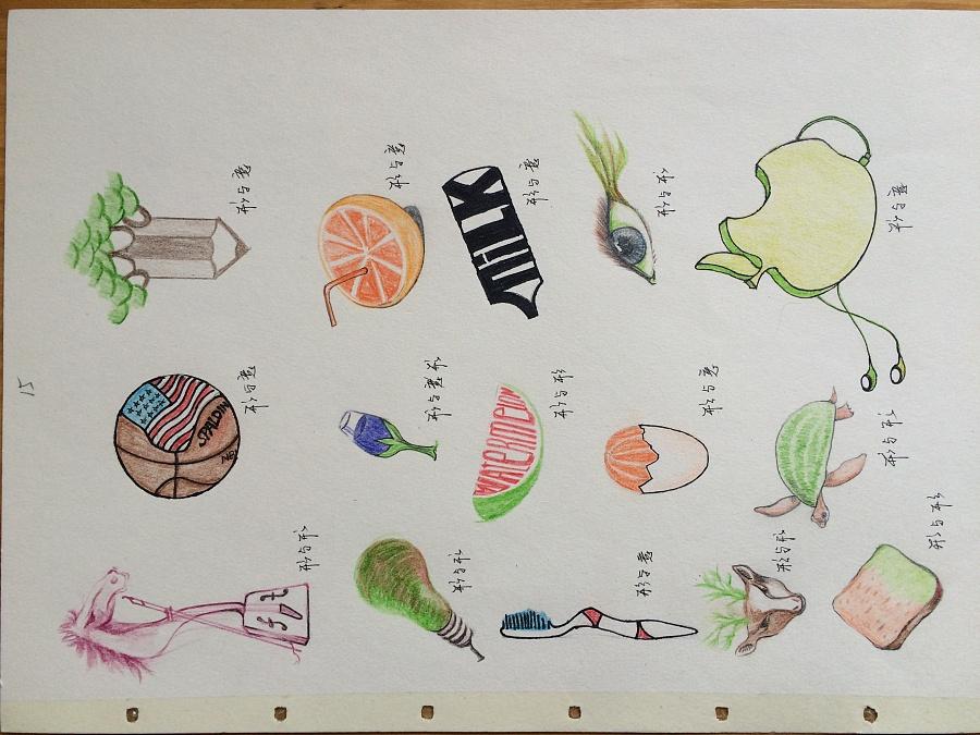 图形创意设计 图案 平面 ykaing - 原创设计作品