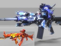 ACE特装主题枪械设计x2