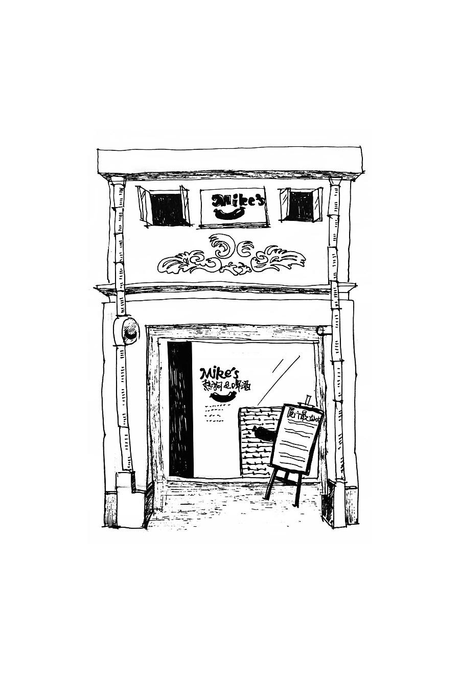 手绘店铺|商业插画|插画|liuyiyi520