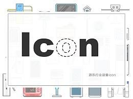 游乐行业设备icon