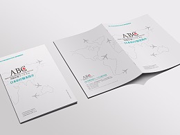 一希品牌设计-ABC日本医疗服务简介画册传册册设计