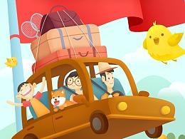 众安保险-国庆旅游季